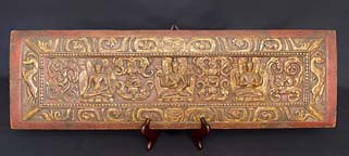 Carved Manuscript cover